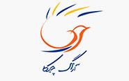 logo 437 - المانهای فوق العاده کاربردی اینفوگرافیک ویژه استفاده در موشن گرافیک