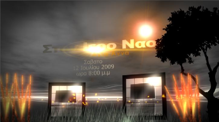 دانلود رایگان پروژه افترافکت نمایش عکس به صورت اسلاید