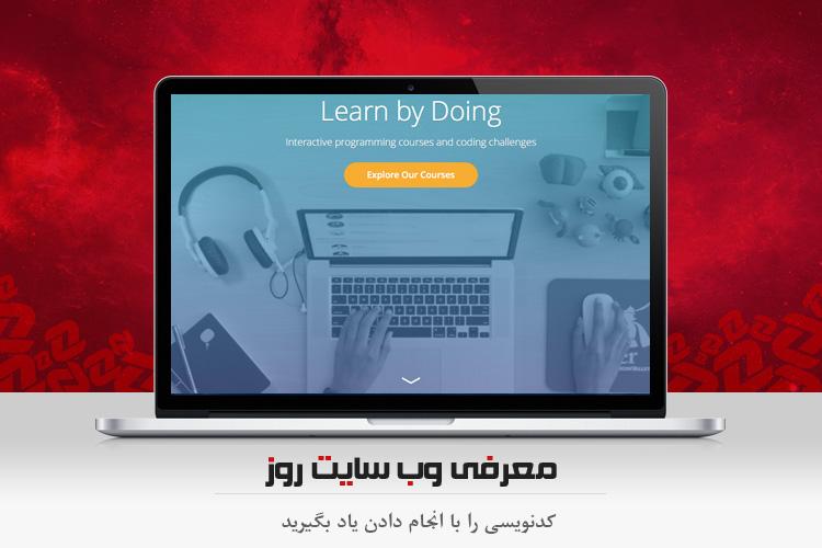 آموزش کد نویسی آسان