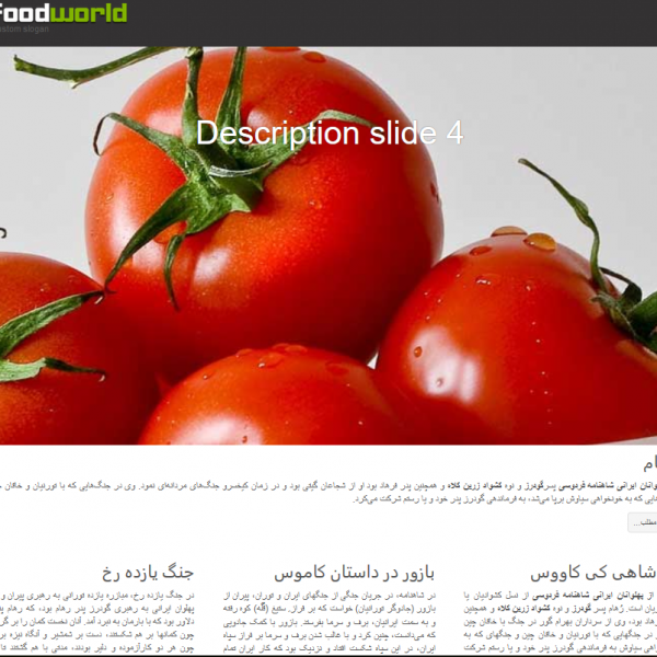 foodword