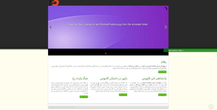 theme joomla casino fp 730x370 - دانلود قالب رایگان جوملا با نام تایم