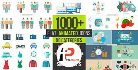 ابزار ساخت موشن گرافیک شامل 1000 آیکون متحرک تخت