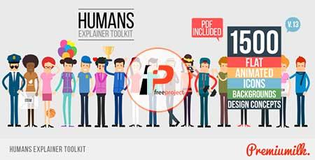 FreeProject humans explainer toolkit - دانلود پروژه آماده افترافکت – ساخت موشن گرافیک با 1500 انیمشن مختلف