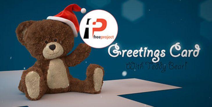 پروژه آماده افترافکت- تیزر کوتاه نمایش لوگو ویژه کریسمس