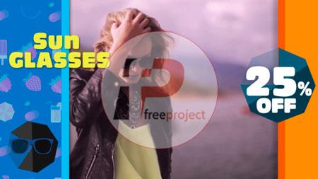 پروژه آماده افترافکت- ساخت تیزر تخفیف ویژه در کسب و کار