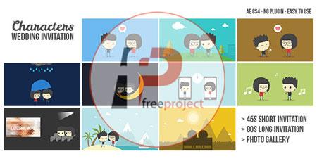 FreeProject characters wedding invitation AE250 - پروژه آماده افترافکت- ساخت دعوتنامه ای متفاوت برای جشن عروسی با انیمیشن دو بعدی