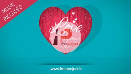 پروژه آماده افترافکت- ساخت مقدمه برای فیلم های روز ولنتاین در قالب 12 انیمیشن قلب