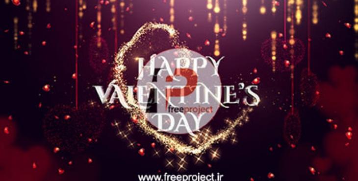 پروژه آماده افترافکت- ساخت تریلر ویژه روز ولنتاین روز عشق