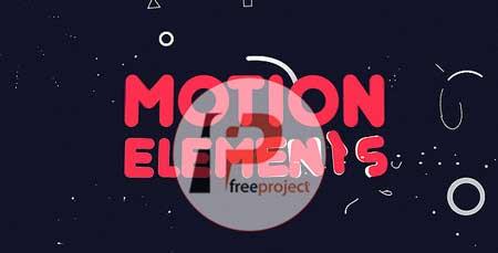 پروژه آماده افترافکت- مجموعه ای از 100 المان مختلف و کاربردی موشن گرافیک