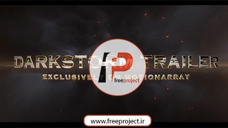 پروژه آماده افترافکت- ساخت تریلر فیلم سینمایی با عنوان طوفان سیاه