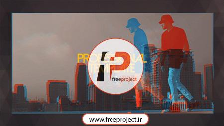 پروژه آماده افترافکت - ساخت تیزر تبلیغات پشت صحنه فیلم در قالب اسلاید
