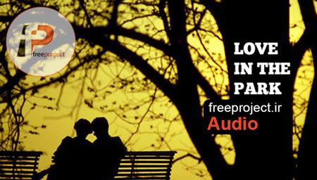 جلوه های صوتی افترافکت- موزیک احساساتی و عاشقانه با عنوان عشق در پارک