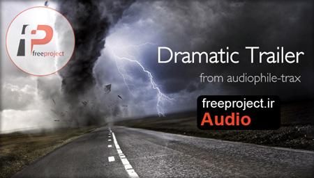 موزیک افترافکت- موزیک با ریتم حماسی Audiojungle – Dramatic Trailer