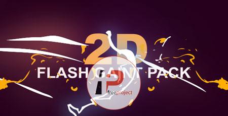 پروژه آماده افترافکت- بسته ویژه انیمیشن های دو بعدی فلش شامل 100 عنصر مختلف