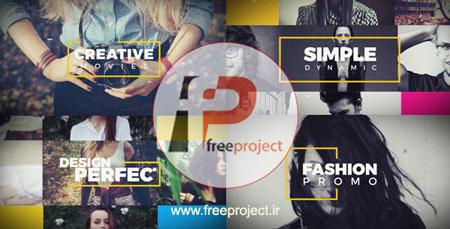 پروژه آماده افترافکت- ساخت تیزر تبلیغاتی حرفه ای فشن و مد 6