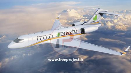 قالب آماده افترافکت- نمایش و تبلیغ لوگو و نشان تجاری بر روی بدنه هواپیما
