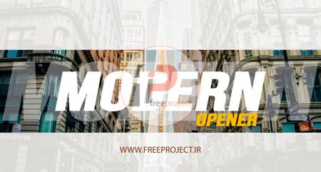 دانلود پروژه رایگان افترافکت ساخت تیتراژ تبلیغاتی