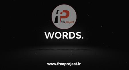 پروژه رایگان افترافکت:ساخت تیتراژ فوق حرفه ای در قالب کلمات و تصاویر