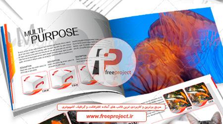 دانلود رایگان قالب ایندیزاین- کاتالوگ A5 در 16 صفحه