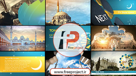 Arabia TV Ramadan Ident Package - پروژه آماده افترافکت تلوزیونی فوق العاده زیبا ویژه فرا رسیدن ماه مبارک رمضان 10