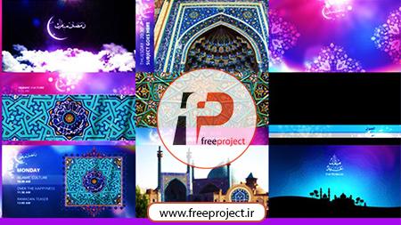 دانلود رایگان پروژه آماده افترافکت ساخت جعبه نمایش محتوا ویژه ماه مبارک رمضان  11