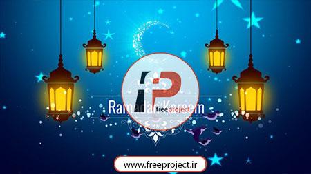 پروژه آماده افترافکت ویژه ماه مبارک رمضان جهت ساخت تیتراژ و مقدمه فیلم8