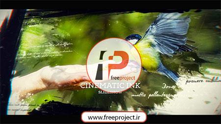 دانلود پروژه رایگان افترافکت ویژه ساخت حرفه ای اسلایدشو نمایش عکس با افکت براش پاشیدن جوهر