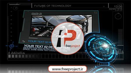 پروژه رایگان افترافکت ویژه ساخت تیزر تبلیغاتی با موضوع تکنولوژی و فناوری