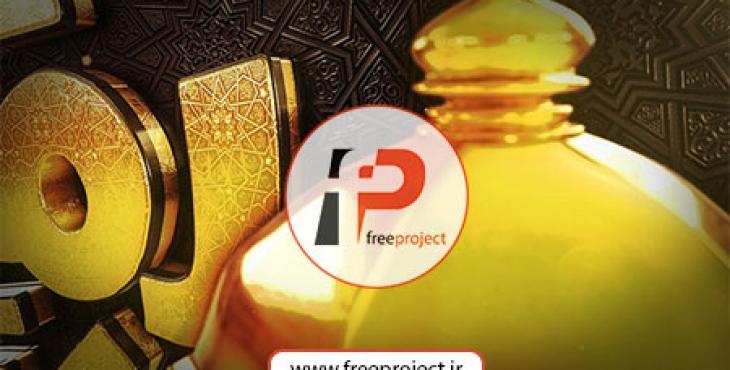 image preview 730x370 - پروژه آماده افترافکت ویژه ساخت تیزر فوق العاده نمایش لوگوی طلایی در ماه مبارک رمضان 5