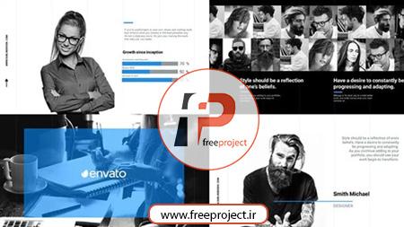 پروژه رایگان افترافکت ویژه ساخت اسلایدشو حرفه ای با موضوع کسب و کار و تجارت