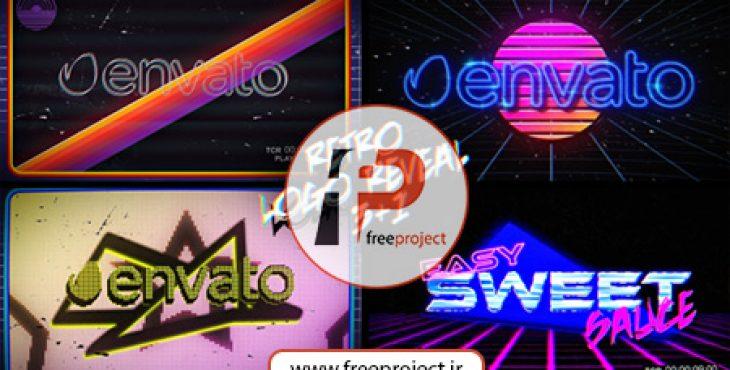 پروژه رایگان افترافکت ویژه ساخت تیزر نمایش لوگو در قالب  نمایشگرهای LED و نئون