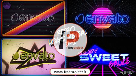 AE FREE34 - پروژه رایگان افترافکت ویژه ساخت تیزر نمایش لوگو در قالب  نمایشگرهای LED و نئون