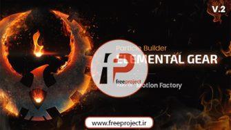 پروژه آماده افترافکت ابزار ساخت افکت ذره ساز آتش، شن، ماسه و دود به صورت کاملا حرفه ای