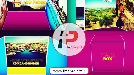 Box Opener free download videohive template - پروژه رایگان افترافکت ویژه ساخت مقدمه فیلم با عنوان مکعب سفر