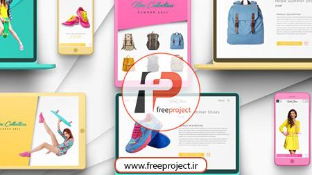 پروژه آماده افترافکت ویژه ساخت تیزر تبلیغات فروشگاه آنلاین محصولات