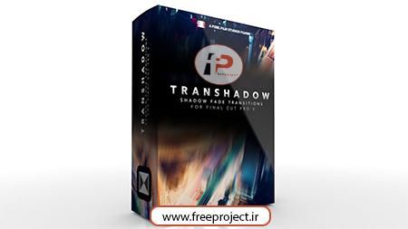 پروژه رایگان فاینال کات شامل مجموعه فوق العاده و حرفه ای از ترنزیشن با افکت سایه