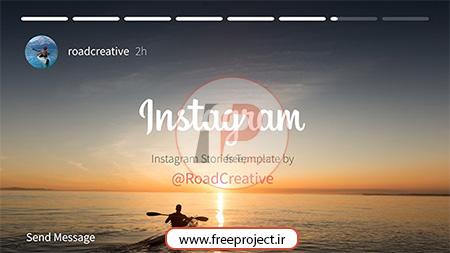 تبلیغات اینستاگرام با افترافکت
