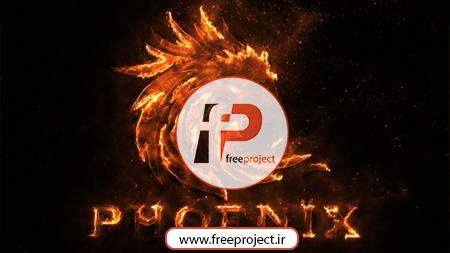 پروژه آماده افترافکت ویژه ساخت اینترو لوگو با افکت شعله های آتش