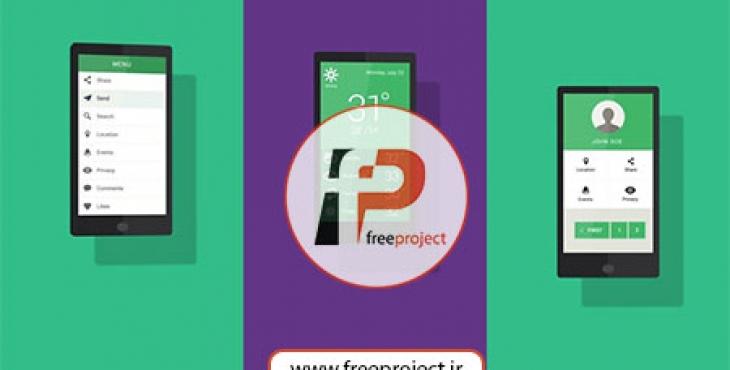 پروژه رایگان افترافکت ویژه ساخت تیزر جهت نمایش دموی محصولات مجازی در قالب تلفن همراه