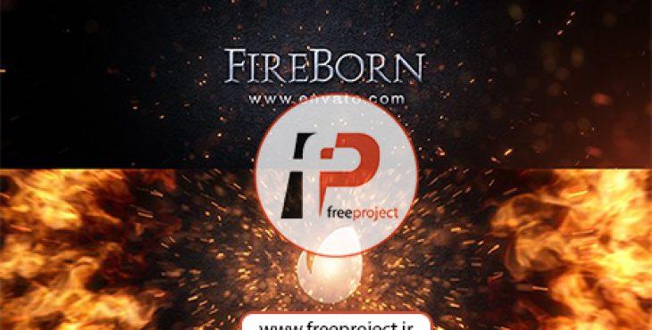پروژه رایگان افترافکت ویژه ساخت حرفه ای لوگو با افکت انفجار و آتش
