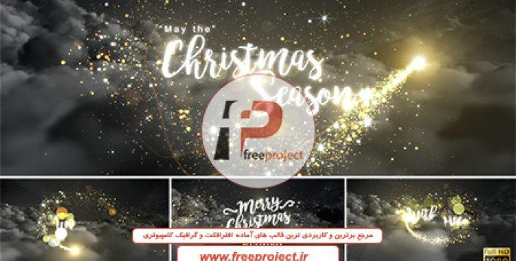 پروژه آماده افترافکت ویژه ساخت تیتراژ با موضوع سال نو میلادی و کریسمس