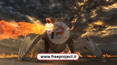دانلود رایگان پروژه آماده افترافکت ویژه ساخت آرم استیشن در فضایی جذاب با انیمیشن و آتش دهان اژدها