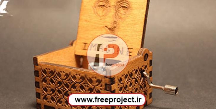 دانلود رایگان موزیک ویژه پروژه های افترافکت با عنوان جعبه موسیقی
