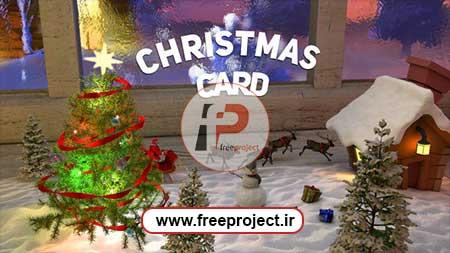 پروژه آماده افترافکت فوق العاده زیبا و حرفه ای ویژه تبریک کریسمس و سال نو میلادی 2018