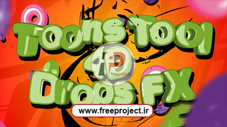 پروژه سینما 4D شامل مجموعه ای بی نظیر از Drops FX فوق العاده کاربردی و مهیج برای موضوعات مختلف