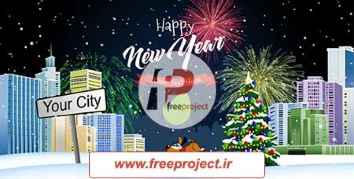 Happy New Year 590x332 730x370 - دانلود رایگان پروژه آماده افترافکت ویژه ساخت تیزر  کارتونی تبریک سال جدید میلادی 2018