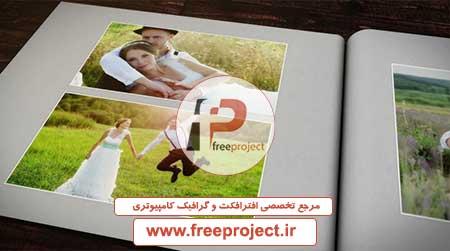 دانلود رایگان پروژه آماده افترافکت ویژه ساخت آلبوم عکس عروسی