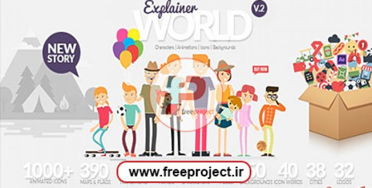 Explainer World Video Toolkit Library Preview 730x370 - صفحه اصلی