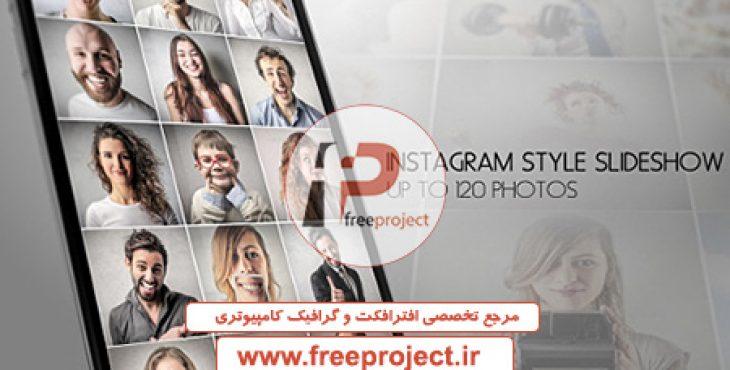Instagram Slideshow preview image 730x370 - دانلود رایگان پروژه آماده افترافکت ویژه ساخت اسلایدشو چند موضوعی تصاویر برای اینستاگرام
