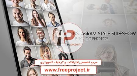 Instagram Slideshow preview image - دانلود رایگان پروژه آماده افترافکت ویژه ساخت اسلایدشو چند موضوعی تصاویر برای اینستاگرام